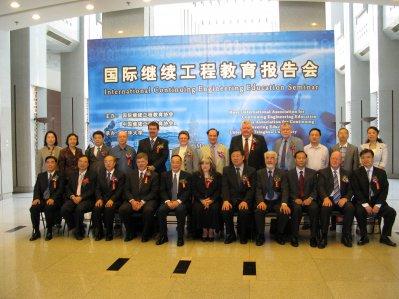 Group Photo at Tsinghua University
